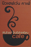 New heaven cafe