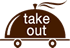 take out available